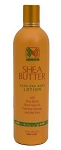 NINON SHEA BUTTER BODY and HAND LOTION VITAMIN E (16 oz)